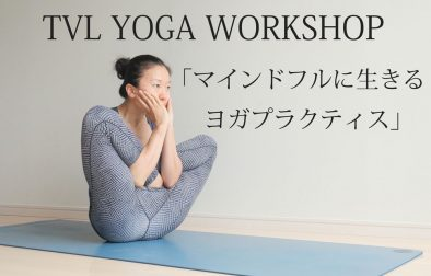 yoga-workshop