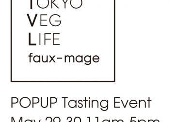 tokyo veg life faux-mage popup